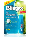 "Blistex Lip Massage [chapped lip balm lip moisturizer for dry, ""' up to * 5."