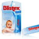 "Blistex Sensitive [chapped lip balm lip moisturizer for dry, ""' up to * 5."