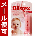 "Blistex Sensitive Rose [lip balm lips chapped dry kept wet synthetic fragrance-free colorant. ""'"