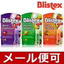 "Blistex [chapped lip balm lip moisturizer for dry, ""' up to * 5."