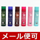 "Genuine [lip balm lipstick base moisturizing Pack. ""'"