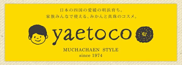 yaetoco�䥨�ȥ�