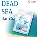 Authentic European Spa [sitz bath foot bath bath relaxing sea salt mineral]