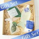The family celebration gift in return midyear gift year-end present [year-end present present]★