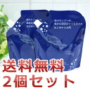 Laundry detergent washing into the sea about 180 times min! ★ Please cross mini (1 piece)! * In the shop one time per person 1. The refill refill liquid detergent eco-cleaner]