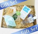 The family celebration gift in return midyear gift year-end present [year-end present present]