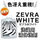 Stubbornness main office きむちん produce! + washing deodorant with one of this bleaching, sanitization!
