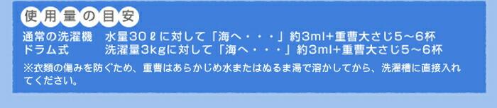 �����̤��ܰ� �̾�������� ����30l���Ф��ơֳ��ءġ���3ml�ܽ����礵��5〜6�ա��̾�Υɥ�༰ ������3kg���Ф��ơֳ��ءġ���3ml�ܽ����礵��5〜6��
