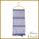Big Caddy tool 3 Khadi India hand-woven moisture drying baby Swaddle skin seat 100% cotton scarf