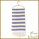 Big Caddy tool 4 [Khadi India hand-woven moisture drying baby Swaddle skin hanging scarf 100% cotton]