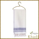 Big Caddy tool 5 Khadi India hand-woven moisture drying baby Swaddle skin seat 100% cotton scarf