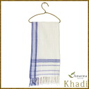 Small Caddy tool 1 Khadi India hand-woven moisture drying baby Swaddle skin seat 100% cotton scarf