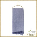 Big Caddy tool 2 Khadi India hand-woven moisture drying baby Swaddle skin seat 100% cotton scarf