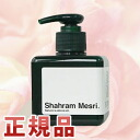 シャハランメスリ Shahram Mesri ultra sensitive skin relief genuine natural sect lotion-free plant stuff beauty liquid damask rose rosewater