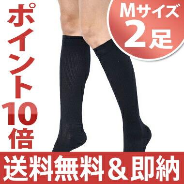 Class two pairs of Clough Deer magic socks medium size