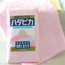 "[Exfoliation horny removal washcloth towel rubs Japan-made LaTeX cotton Eraser rubber processing epokurin] ""nonstandard-size mail-friendly'"