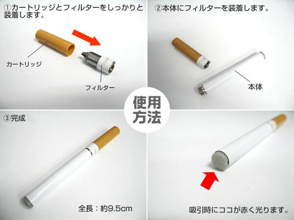 Cigarettes Marlboro tobacco seeds