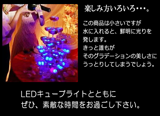 LEDキューブ 感知型 楽しみ方いろいろ。