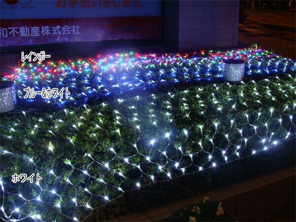 LED �ͥåȥ饤��3x
