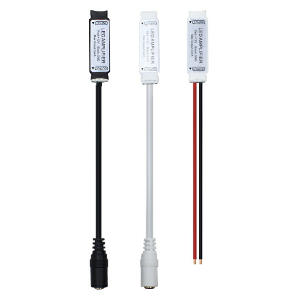 LEDテープ用アンプ
