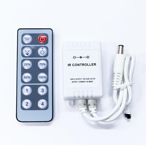 LEDテープ用 リモートコントローラー IRボックス付属 3528 5050 明るさの調整自由自在 リモコン 調光器
