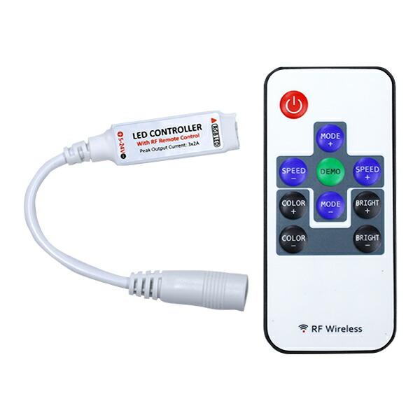 LEDテープ 5050マルチカラー用 RGB リモートコントローラー リモコン 制御 コントローラーユニット DCケーブル 色やパターンの変更が可能 5050 5050smd コントローラー 制御 調光器 DC DCジャック for LEDTape