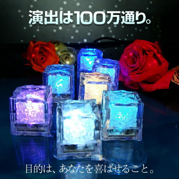 LEDキューブ 感知型 演出は100万通り
