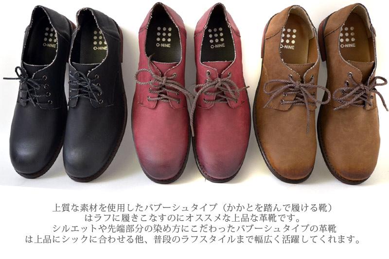 【全品送料無料】【レビュー割】バブーシュ革靴メンズPUレザーシューズローカット