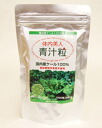 250 mg of internal beautiful woman green soup grains *1,000