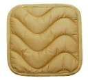 High level far-infrared pads alphawave ミニパッド ( S size / beige, approximately 21 × 21 cm )