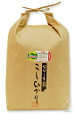 Spend a person of 25 yearly output new rice ななしま; 5 kg of Hikari unpolished rice