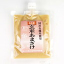 """I filter"" organic unpolished rice sweet alcoholic drink made from sake lees (250 g)"