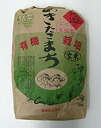 Bud Komachi ( germinated Brown rice paddy ) 5 kg