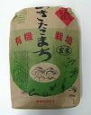 Mr. IDE rice Akita Komachi rice 5 kg