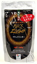 Black singer 120 g family Pack 黒焼 Brown ultra fine powder