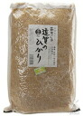 "It is 5 kg of Hikari ""sparkle"" unpolished rice of Onga (mild-mannered and refined) 50 bags of remainder"