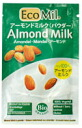 22 g of nut milk EcoMil (eco-mil) almond milk (powder) trial size