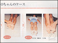 森修焼:子供