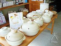 森修焼:味鍋