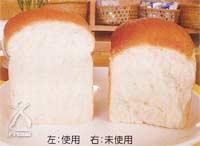 天才シェフ:驚きの発酵、焼き上がり!こだわりの天然酵母パン