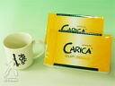 Gift set H Carica celapi gift set