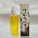 プレマオリジナルピュアホホバ oil 100 ml with hot deals!