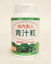 250 mg of internal beautiful woman green soup grains *500