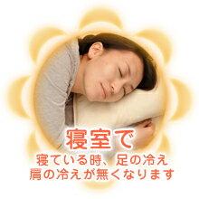 寝室で(寝ているときの足の冷え肩の冷えが無くなります)