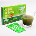 Prema Greens entirely blue juice 30 capsule with