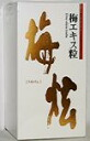 UME extract grain うめけん 450 g value and great deals!