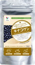 Active flour powder 120 g キナコゲン (black soybean whole-grain flour).