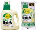 SOAP-free clothing ピュアベース-free oleic acid SOAP for refill replacement