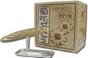 Procedure and insect repellent incense 'Chrysanthemum its' 30 vol. boxed tax included!