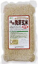 MB 0244: an economy-active germination Brown rice 2 kg